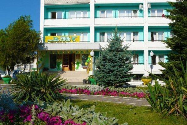 Rus Health Resort - фото 11