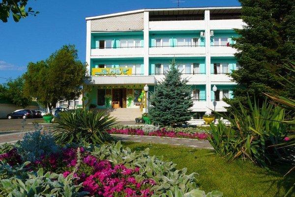 Rus Health Resort - фото 12