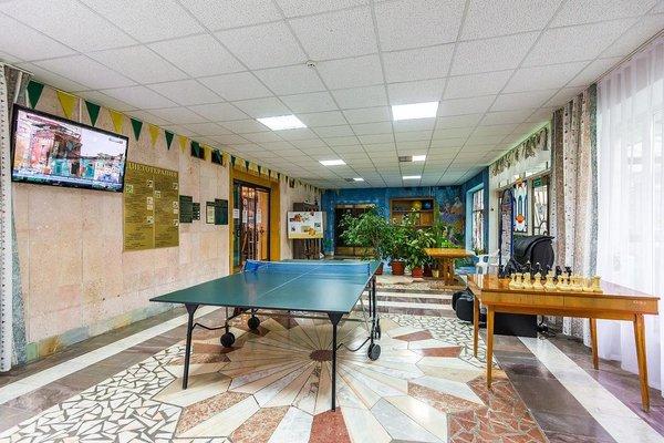 Rus Health Resort - фото 7