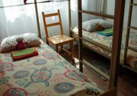 Отзывы Hostel Kuba