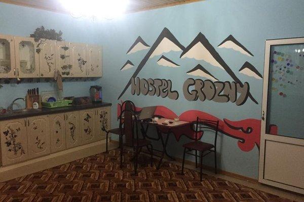 Hostel In Grozny - фото 5