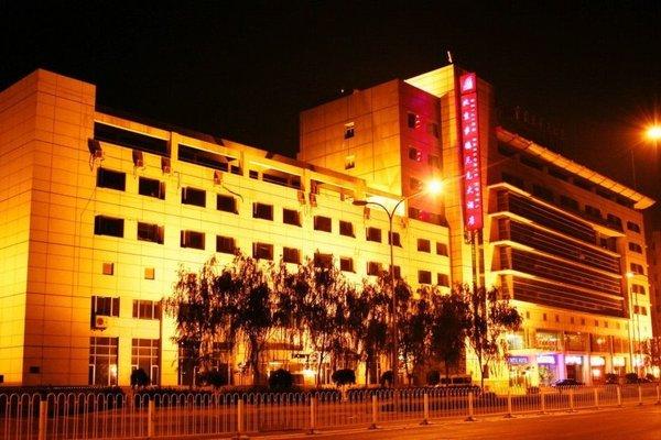 SARDONYX HOTEL - фото 6