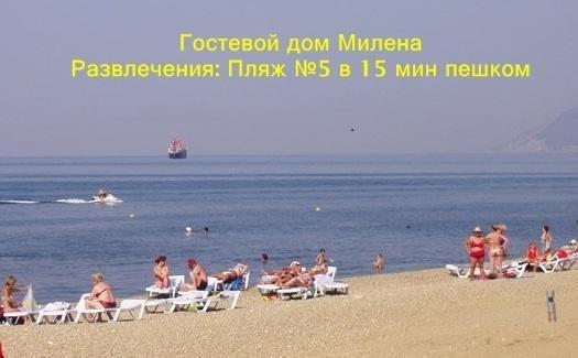 Милена - фото 16