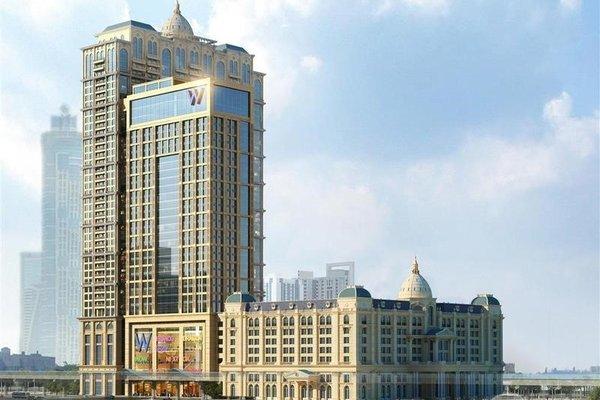 The St. Regis Dubai - фото 50