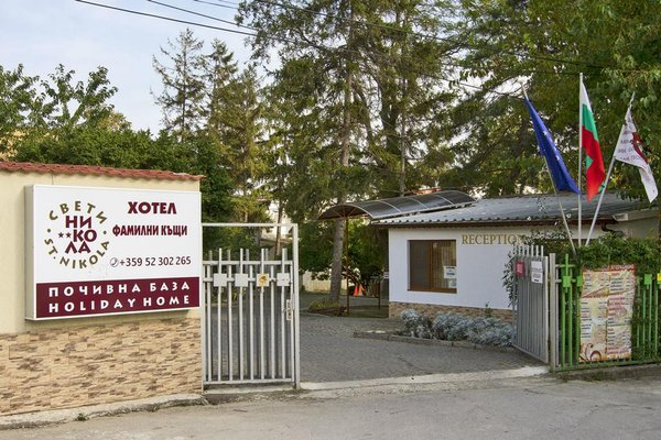 Saint Nikola Holiday Complex (Сант Никола Холидей Комплекс) - фото 17