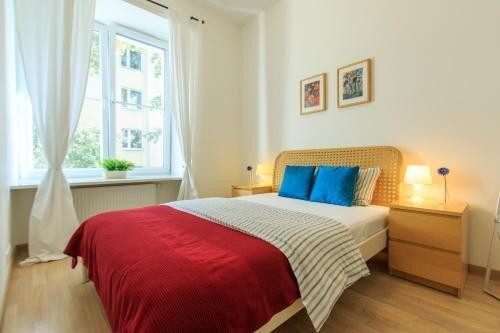 Warszawa Apartments - фото 1