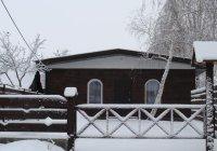 Отзывы Гостевой дом в Солотче