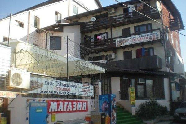 Yuzhnaya Noch Hotel - фото 22