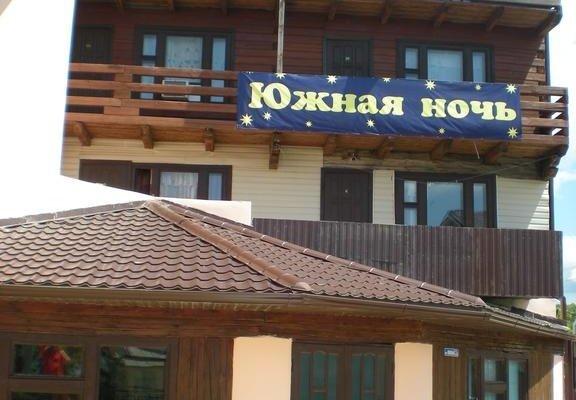 Yuzhnaya Noch Hotel - фото 23