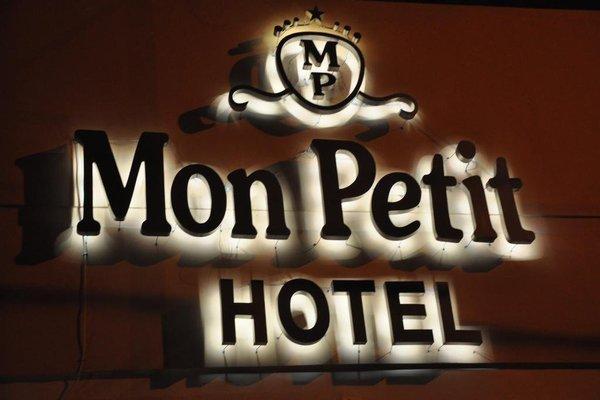 Petit Hotel Termas - фото 13