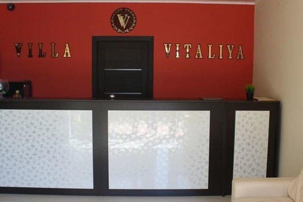 Villa Vitaliya - фото 22