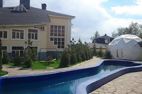 Villa Royal Drozd - фото 9