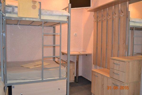 Альтштадт Хостел - фото 19