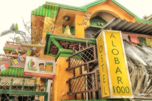 Alobar1000 Hostel - фото 10