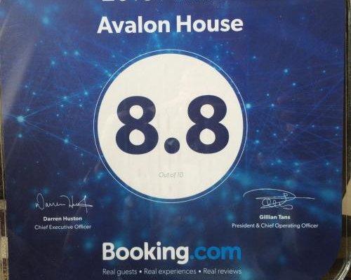 Avalon House - фото 18