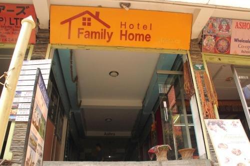 Hotel Family Home - фото 13