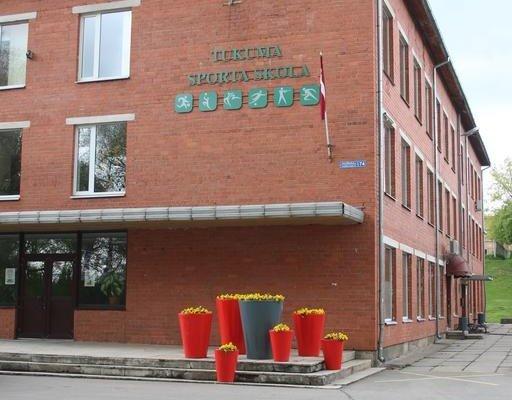 Tukuma Sporta skolas hostelis - фото 16