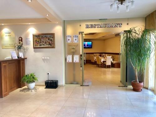 Отель Арена Тырново - фото 13