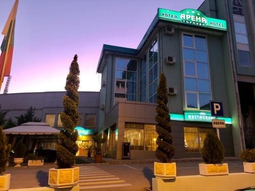 Отель Арена Тырново - фото 23