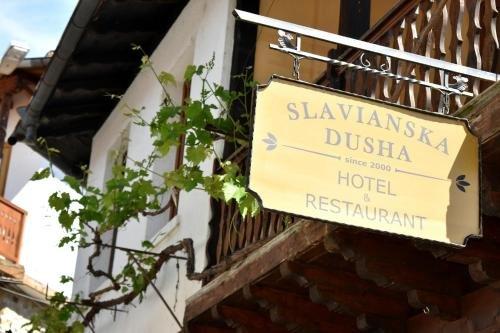 Hotel Slavianska dusha - фото 16