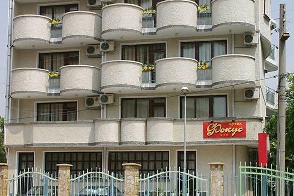 Hotel Focus - фото 22