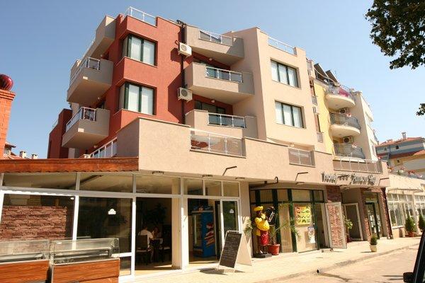 AMON RA HOTEL - фото 0