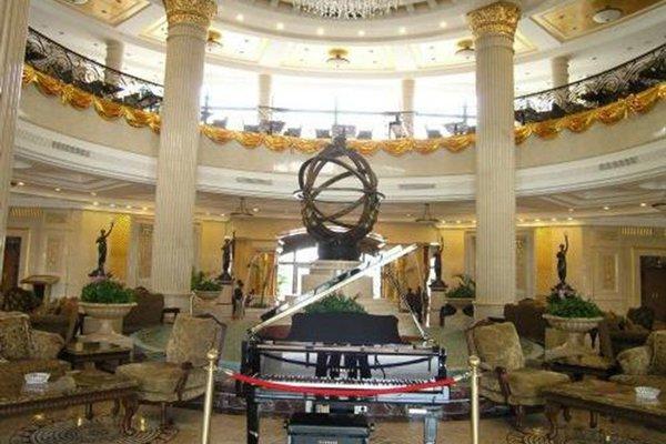 REGAL INTERNATIONAL HOTEL - фото 1