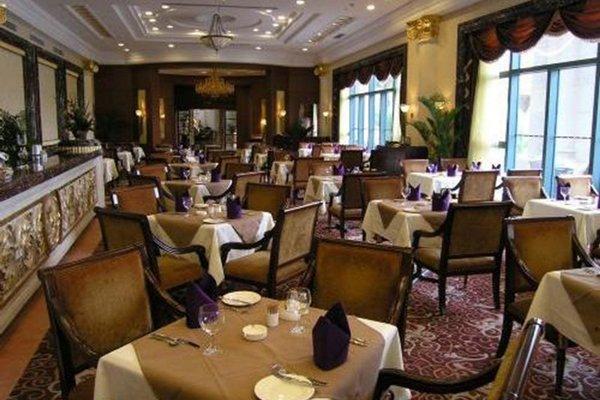 REGAL INTERNATIONAL HOTEL - фото 2