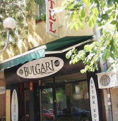 BULGARI BOUTIQUE HOTEL - фото 19