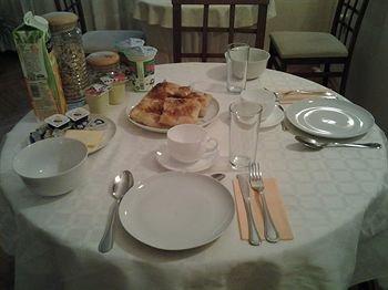 Casa Ferrari Bed & Breakfast - фото 12