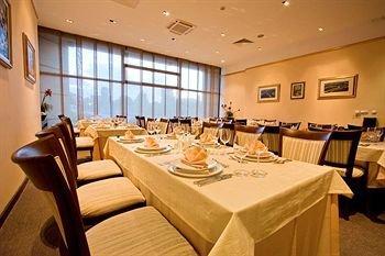 Vitosha Park Hotel - фото 11