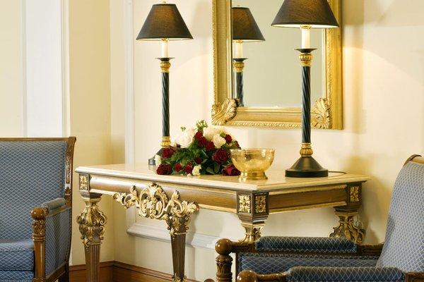 Sofia Hotel Balkan, A Luxury Collection Hotel - фото 9