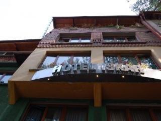 Stivan Iskar Hotel - фото 23