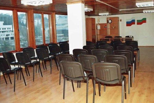 Hotel Smolyan - фото 12
