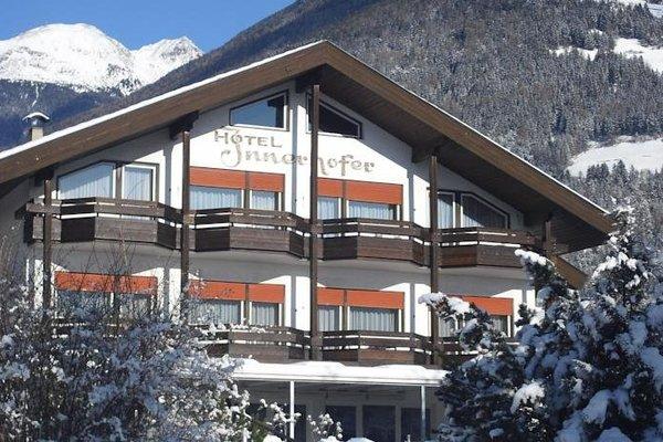 Hotel Innerhofer - фото 22