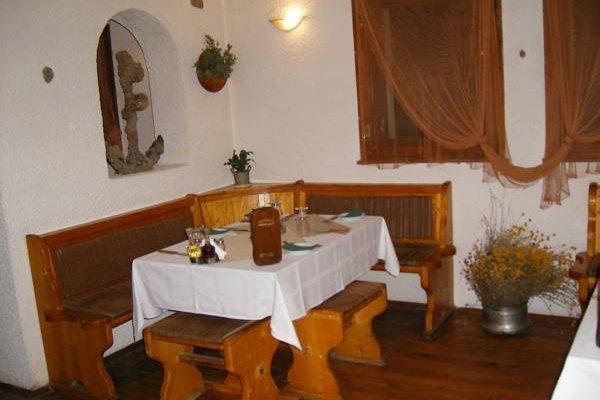 Guest House Riben Dar - фото 2