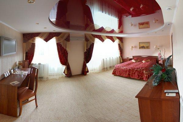 Амакс Турист Отель Уфа - фото 1