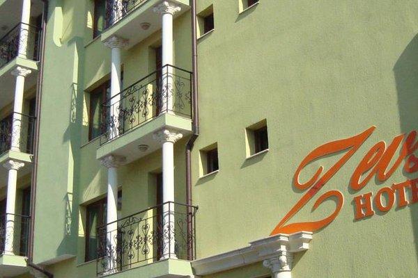 Hotel Zeus - фото 21