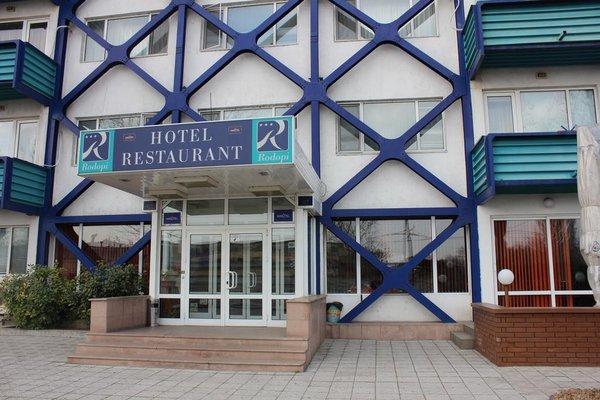 Отель Родопи - фото 20