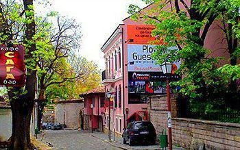 Plovdiv Guesthouse - фото 20