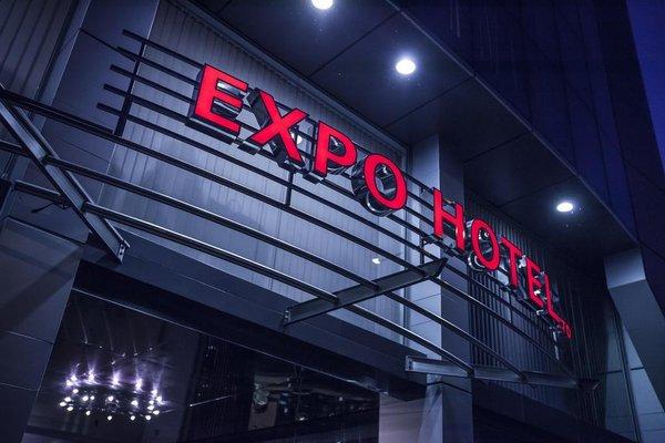 Expo Hotel - фото 21