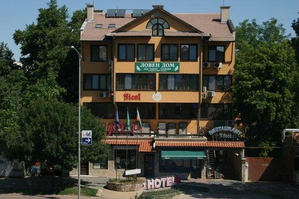 Hotel Nicol - фото 23