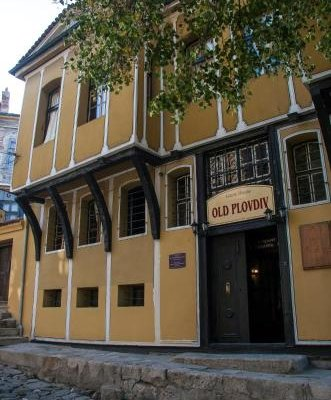 Guest House Old Plovdiv - фото 1