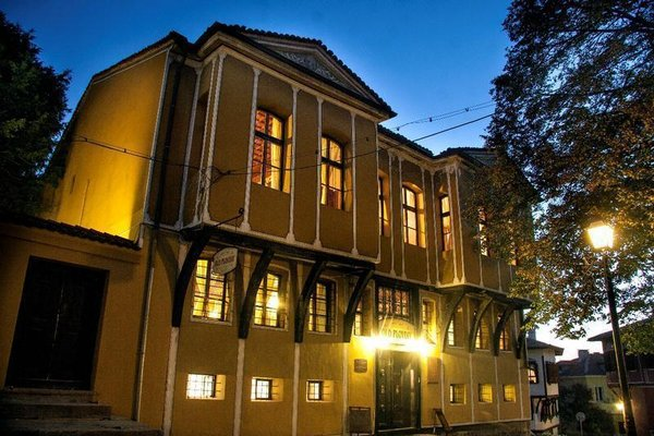 Guest House Old Plovdiv - фото 15