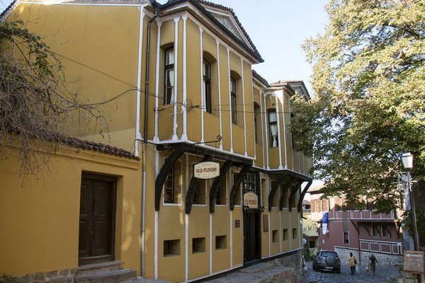 Guest House Old Plovdiv - фото 7