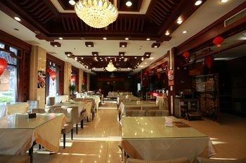 Sheke Boyuan Hotel - фото 12