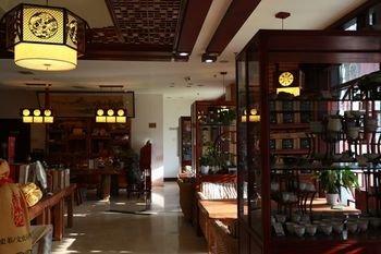 Sheke Boyuan Hotel - фото 13