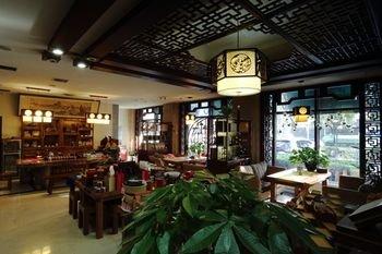 Sheke Boyuan Hotel - фото 14