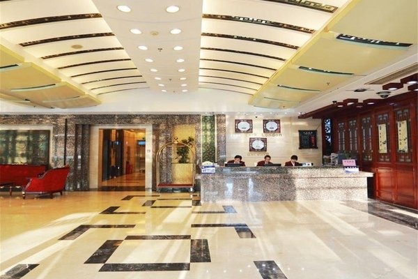 Sheke Boyuan Hotel - фото 15