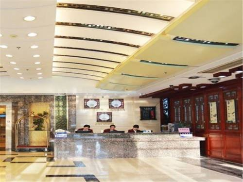 Sheke Boyuan Hotel - фото 17